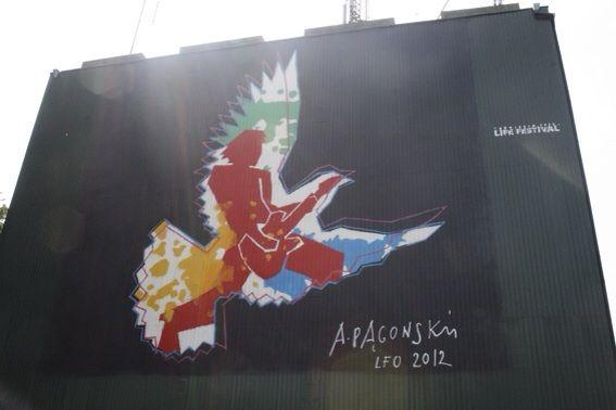 Mural w Oświęcimiu