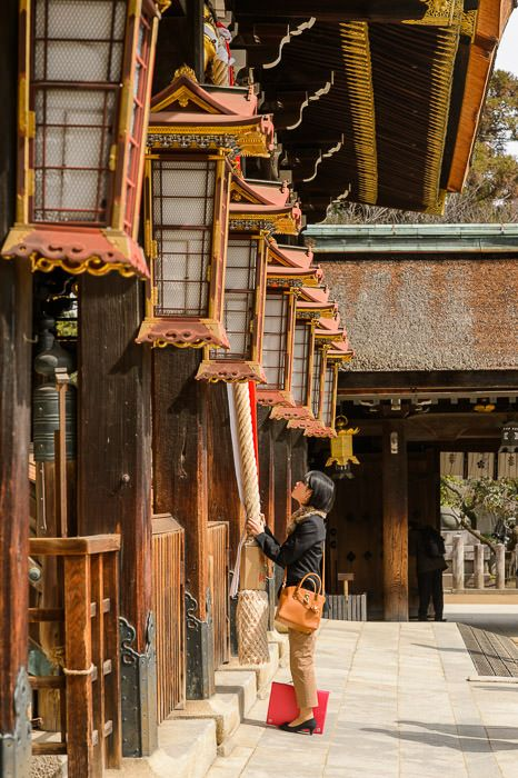 Jangling to grab the gods' attention (again, as described here ) -- Kitano Tenman-gu Shrine (北野天満宮) -- Kyoto, Japan -- Copyright 2014 Jeffre...
