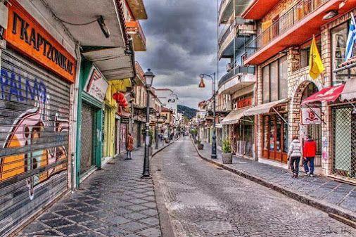 Πρώτη Αυγούστου σήμερα, να ευχηθούμε σε όλους και όλες καλό μήνα με υγεία και όμορφες στιγμές! Η οδός Ανεξαρτησίας, λίγο πριν τη βροχή... http://www.aktihotel.gr/ioannina #Happy_New_Month #August #AneksartisiasStreet #Ioannina #Epirus #Greece #Aktihotel #Bed_and_Breakfast #Ioanninahotel