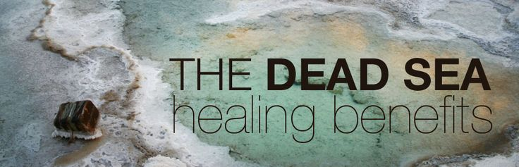 The Dead Sea - one of the world's oldest health resorts with proven therapeutic qualities making it one of the most spectacular and unique places on earth.