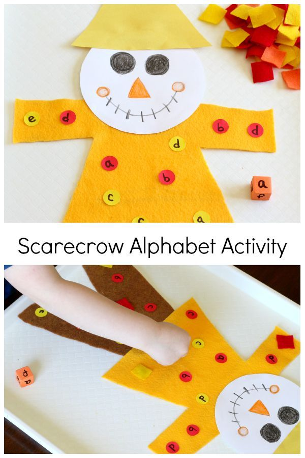 724 Best Images About Alphabet Games Amp Activities For