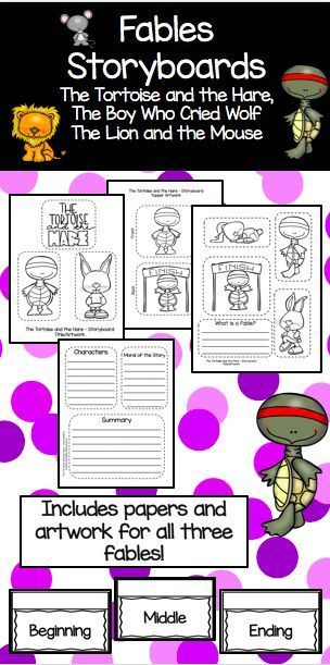 108 Best My Funky First Grade Images On Pinterest