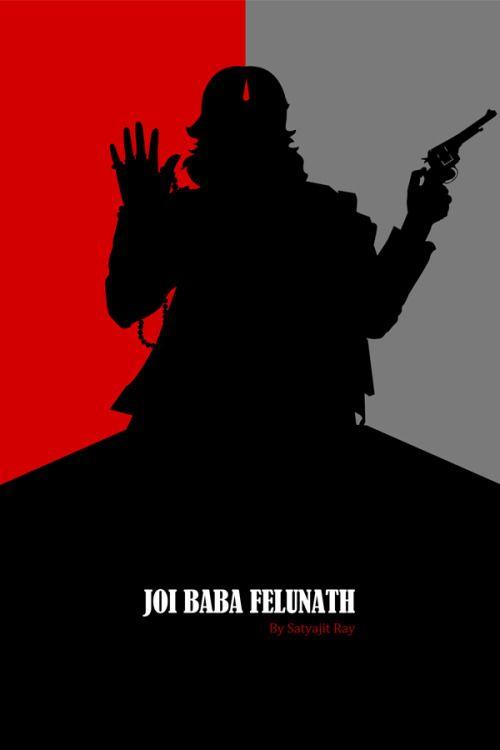 Joi Baba Felunath [1979]; Feluda series by ACR