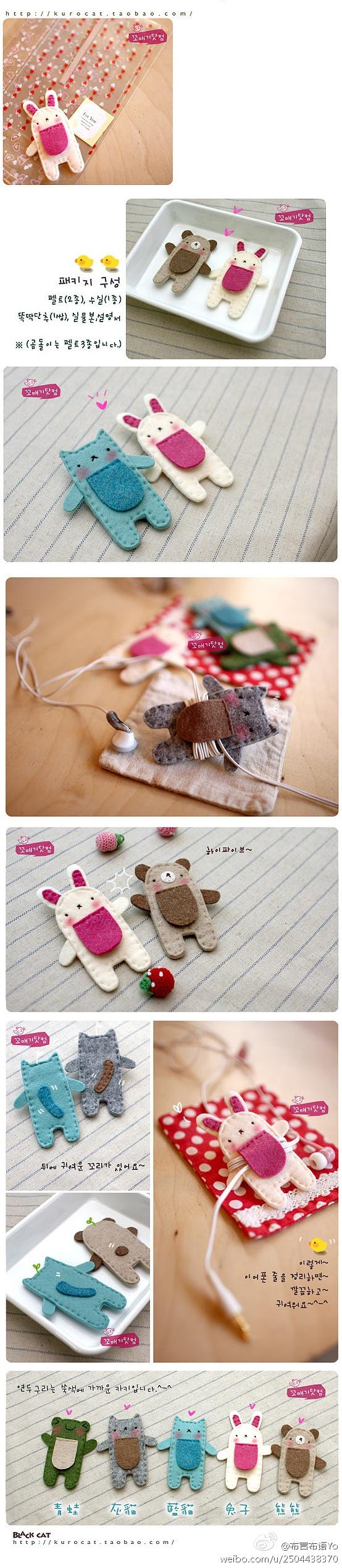 Cute little felt animals - can hold headphone cords
