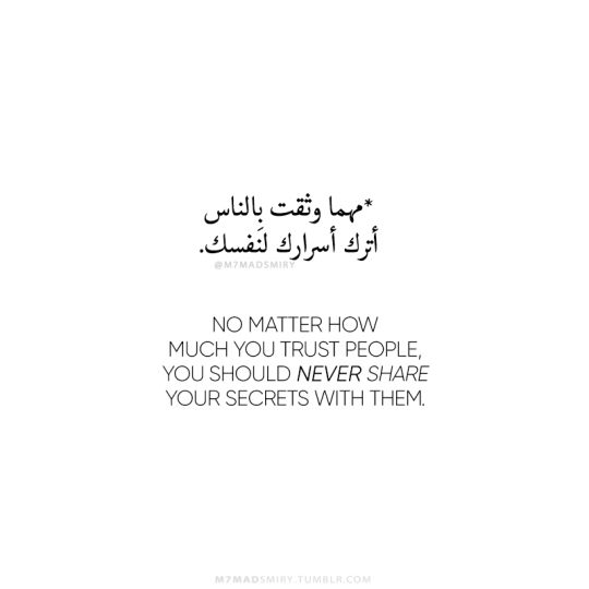 Dope Source For Arabic Typography Quotes.                                                                                                                                                                                 More