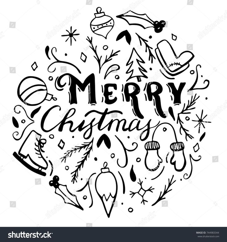 Vector Merry Christmas illustration for greeting cards with new year toys, mittens, skates and tree