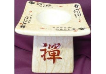 Feng Shui Oil Burner