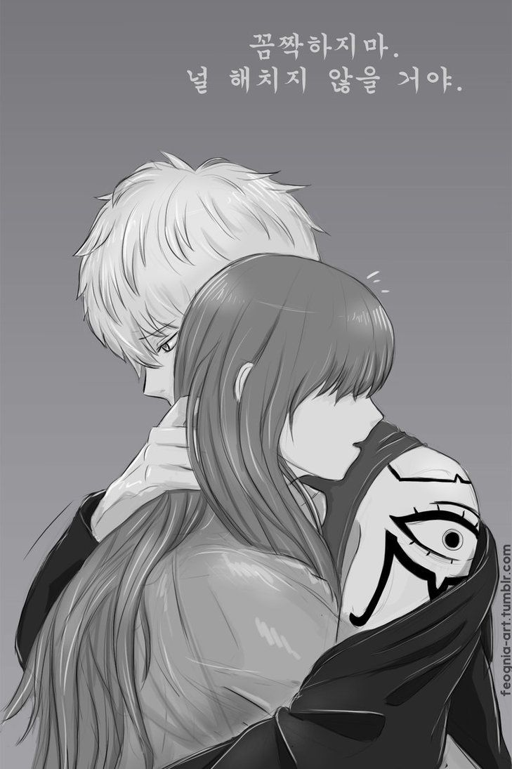 Unknown x MC  saeran choi and MC  Don't move. I wouldn't hurt you by Feognia.deviantart.com on @DeviantArt