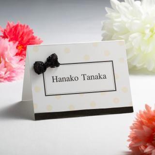席札 - 結婚式の招待状、席次表、席札のペーパーアイテムの「プチ手作り」ならmakegood!