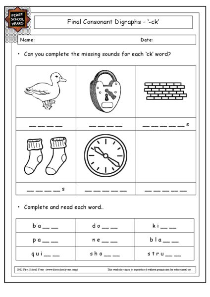 teacher printable, sight words, spelling words, christmas math, subtraction printable math, bar graphs for, on digraph worksheets for first grade free