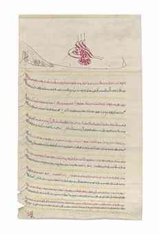 Ottoman firman of Sultan Mahmud II (r. 1808-39) | Ottoman Turkey, dated the beginning of Dhu'l Hijja AH 1231/October-November 1816 AD