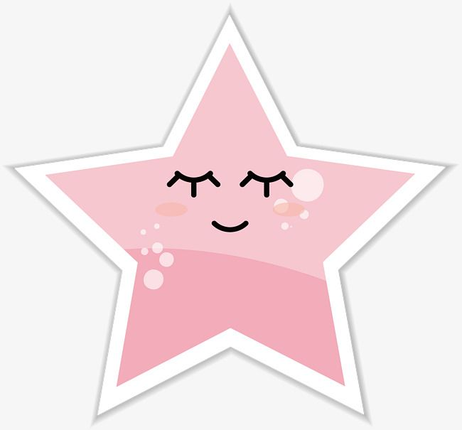 Pale Pink Cute Five Pointed Star Star Vector Cute Clipart Vector Png Png Transparent Clipart Image And Psd File For Free Download Cute Clipart Star Clipart Clip Art