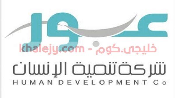 ننشر اعلان عن وظائف نسائية تعليمية وادارية لحملة الثانوية والدبلوم والبكالوريوس أعلنت شركة إثراء للتعليم بالسعودية عن الوظائف الت In 2021 Allianz Logo Logos Education