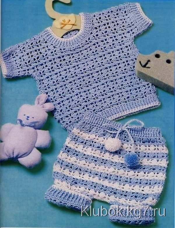 Crochet boy set ♥️LCK-MRS♥️ with diagrams.