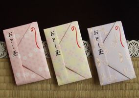 Letter fold - use A4 paper. Directions in Japanese, but the pictures are clear.