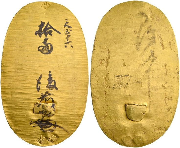 """GOLD COIN - Toyotomi Hideyoshi, 1585-1591. 10 Ryo or Oban Tensho 16 (1588). Also known as Tensho Hishi Oban. Minted by the Goto goldsmith family. On obverse: central writing in Japanese ink """"Jru Ryo (10 Ryo), Goto and Kao"""" (Goldsmiths signature); at the top right corner """"Tensho 16 (1588)"""". Three diamond shaped hallmarks, one at the top and two at the bottom. No hallmark on rev..."""