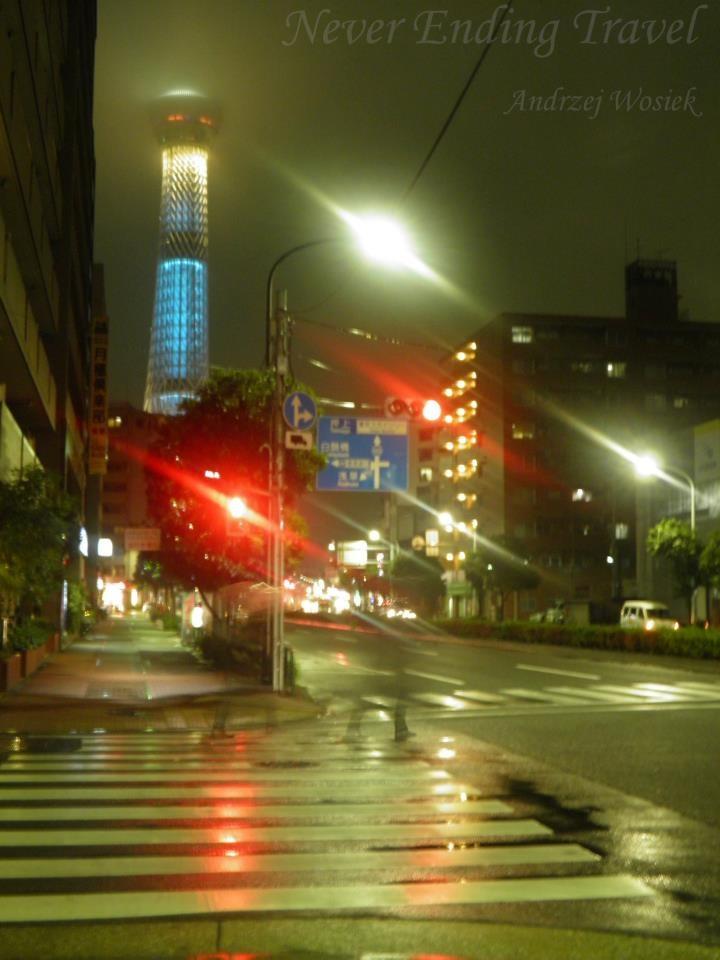 Tokyo, Japan, by night  photo made by Andrzej Wosiek