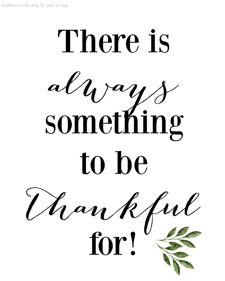 Thankful Thanksgiving Printable