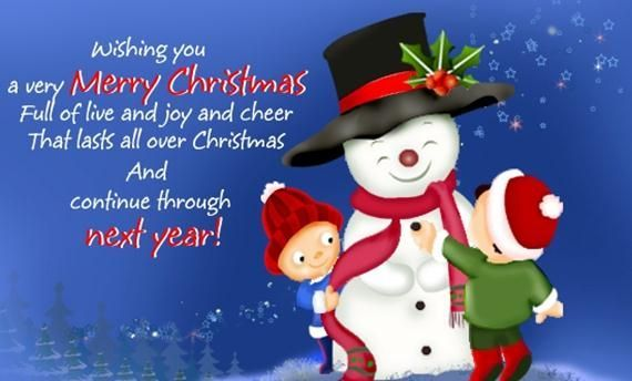Christmas Is The Season Of Joy Of Holiday Greetings Exchanged Of Gift Giving And Christmas Card Wishes Merry Christmas Happy Holidays Merry Christmas Images