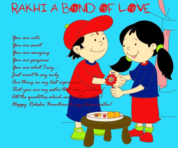 raksha-bandhan-quotes-Message,-SMS-Whats-App-Status