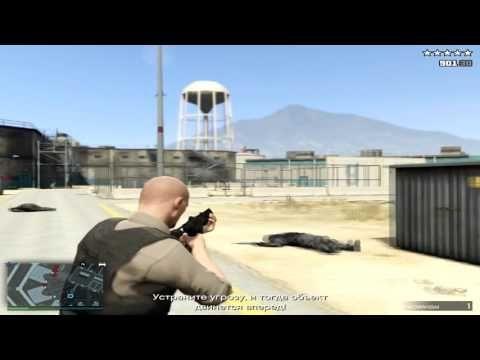 GTA 5 Online. Спасение Ражковского