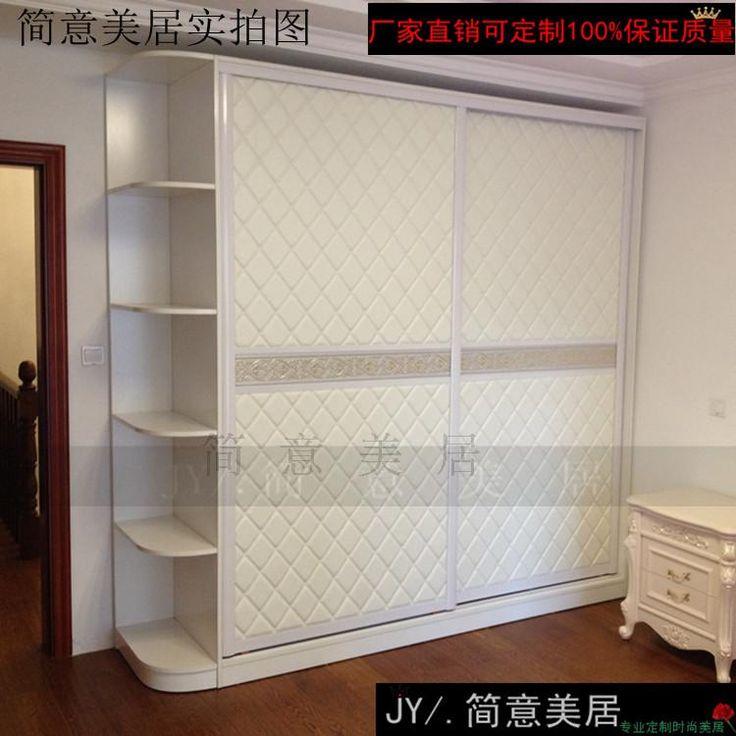 Бесплатная доставка целый гардероб раздвижных дверей раздвижные двери Мягкая кожа пакет минималистский современный сочетание дерева шкаф прямого - Taobao