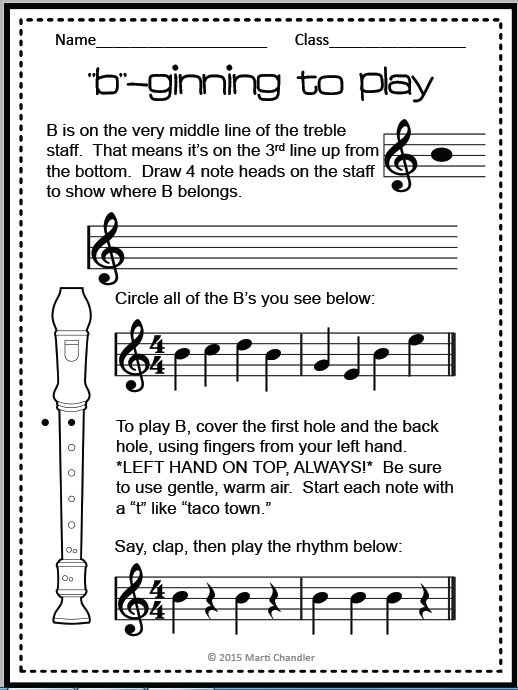 One of the 24 FREEBIE's in the eBook for music teachers!!