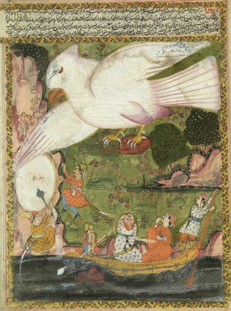 """""""Island of the giant bird"""", in the manuscript copy of """"The Book of Wonders of the Age""""(17th or 18th century), 2 works bound together : 1 - """"Haiyat al-Haiyawan (Lives of the Animals)"""" by al-Damiri (1341-1405) and 2 - """"'Aja'ib al-makhluqat wa-ghara'ib al-mawjudat (Marvels of Things Created and Miraculous Aspects of Things Existing)"""" by al-Qazwini (ca. 1203-1283 CE), illustrated by a workshop in India, University of St Andrews Library ms32(o)"""