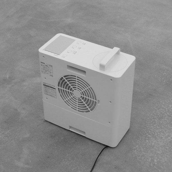 Muji Hybrid Humidifier