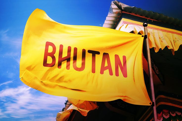 """FutureBrand partnered with the Bhutan Department of Trade and the United Nations Development Program to embark on an extensive program to develop the """"Made in Bhutan"""" strategy and visual identity to promote exports, and add a premium to the goods and serv…"""