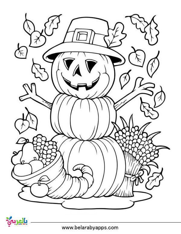 رسومات للتلوين عن فصل الخريف جاهزة للطباعة 2020 بالعربي نتعلم Halloween Coloring Book Halloween Coloring Sheets Thanksgiving Coloring Pages