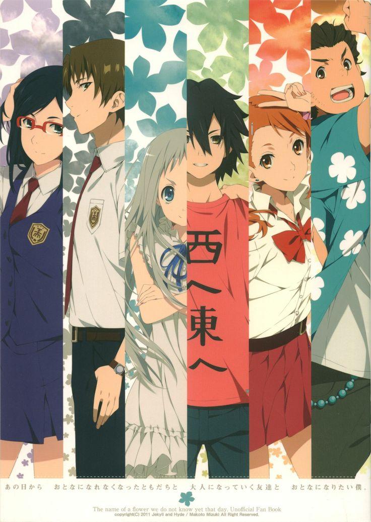 Pin by 𝐸𝑚𝑖𝑙𝑦 on •.°Kōmon Hana°.• Anime, Anohana, Anime
