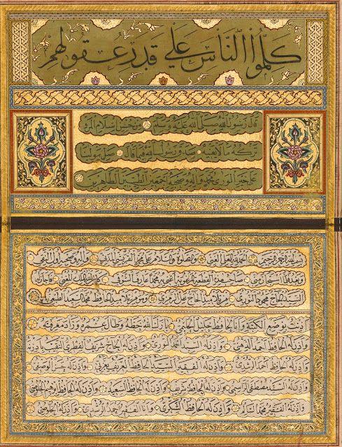 Türk ve Osmanlı dönemi hattatlarımız: Hattat Mehmed Arif el-Şevki