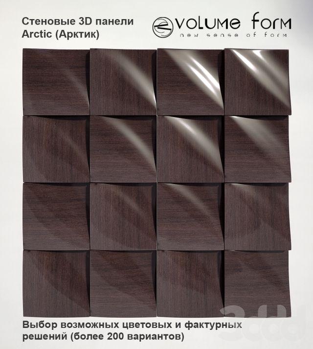 Стеновые 3D панели Arctic (Арктик)
