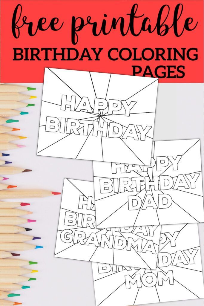 Free Printable Happy Birthday Coloring Pages Paper Trail Design Birthday Coloring Pages Happy Birthday Coloring Pages Birthday Gifts For Grandma
