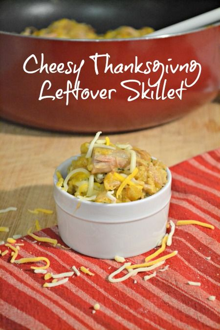 Cheesy Thanksgiving turkey leftover skillet. Make sure to put a can of Cheddar Cheese soup and 2 boxes of stuffing on your Thanksgiving shopping list to make this easy comfort food!