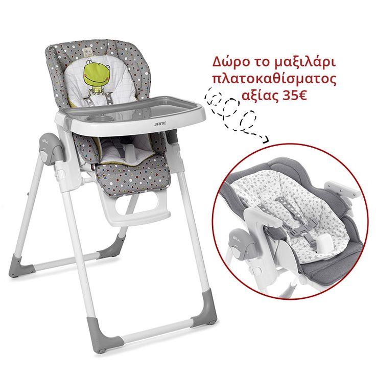 Jane Mila - Πτυσσόμενη καρέκλα φαγητού #highchair #eating #baby #JaneMila