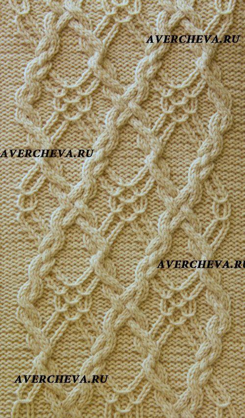 pattern knitting 919