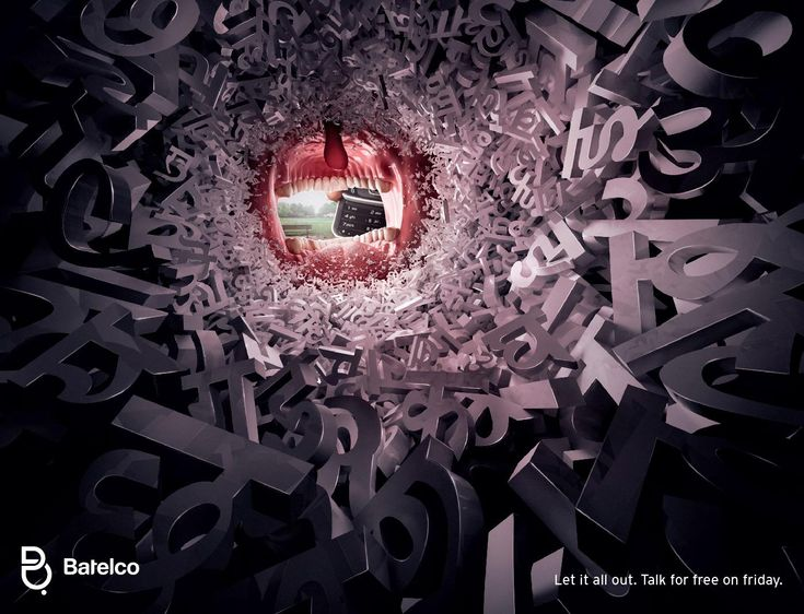 Batelco: Let it all out, Hindi   Ads of the World™