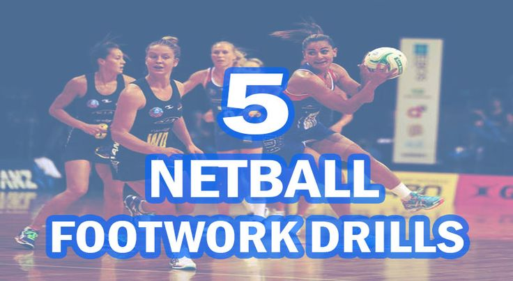 Learn Footwork Drills in Netball... http://www.goodnetballdrills.com/5-netball-footwork-drills-for-fast-improvement/ #netball #sports