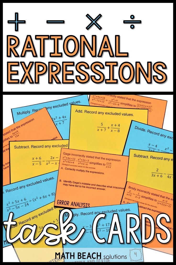 Add And Subtract Rational Expressions Lesson Rational Expressions Algebra Lesson Plans Simplifying Expressions
