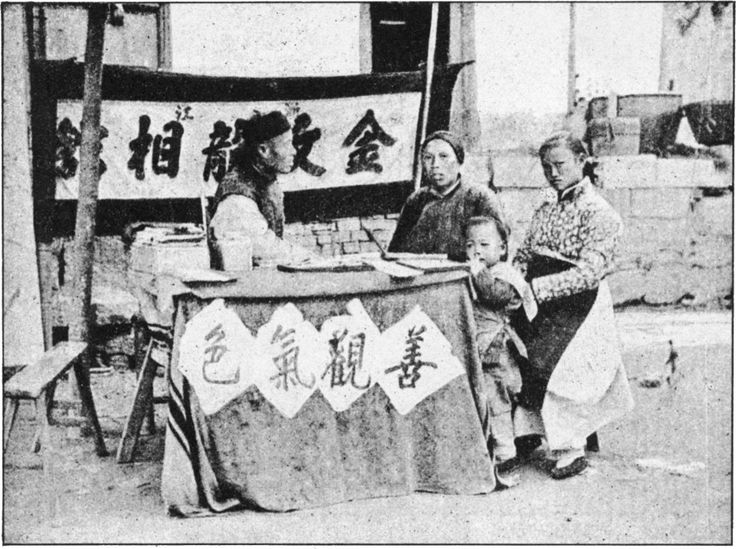 fortune tellers in chinese marketplace