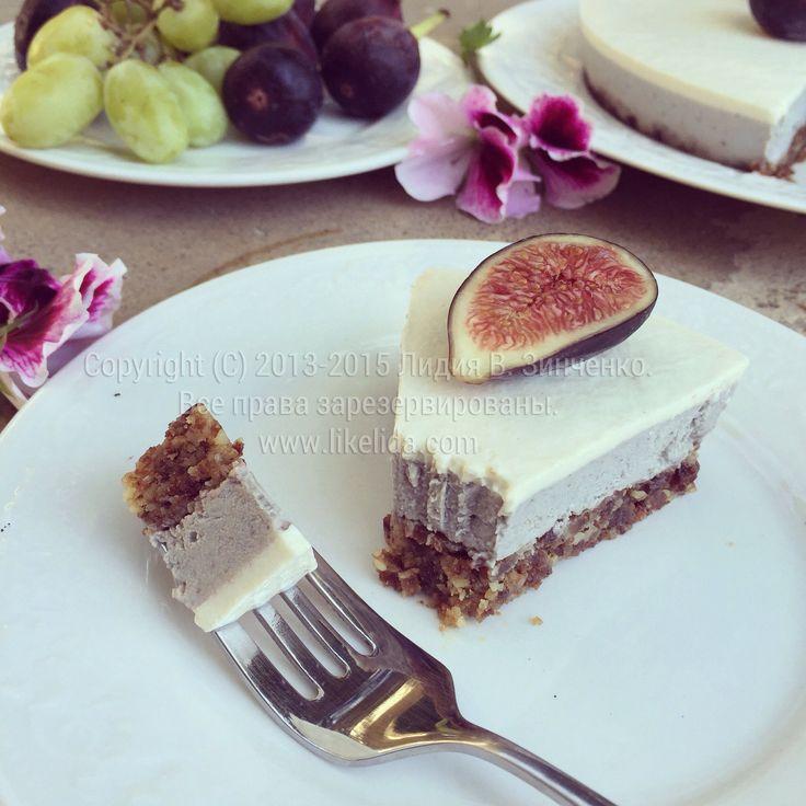 Фиговый пирог с нежным лимонным кремом (без масла, сахара, муки, без глютена, веганский, подходит для сыроедов)