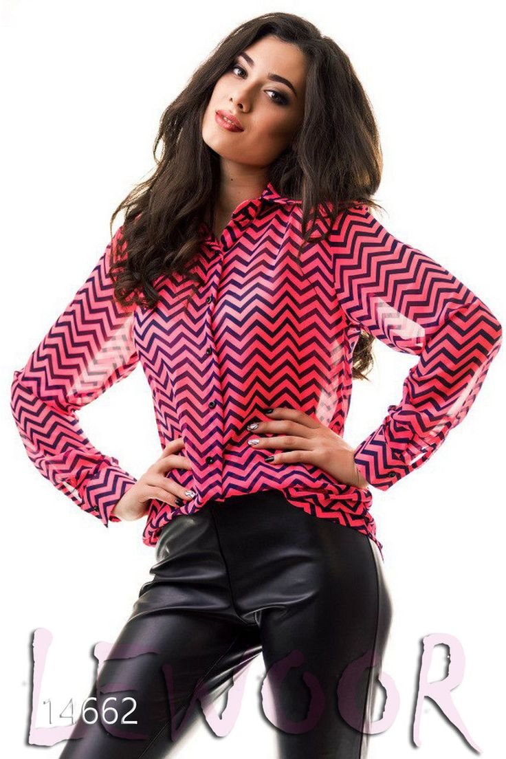 Шифоновая рубашка в зигзаг с длинным рукавом - купить оптом и в розницу, интернет-магазин женской одежды lewoor.com