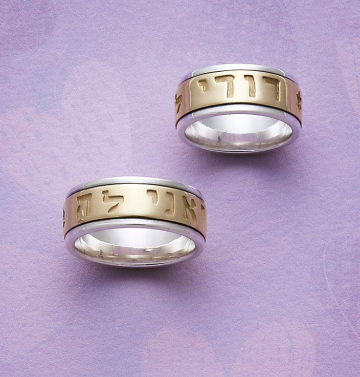wedding rings song of solomon sterling