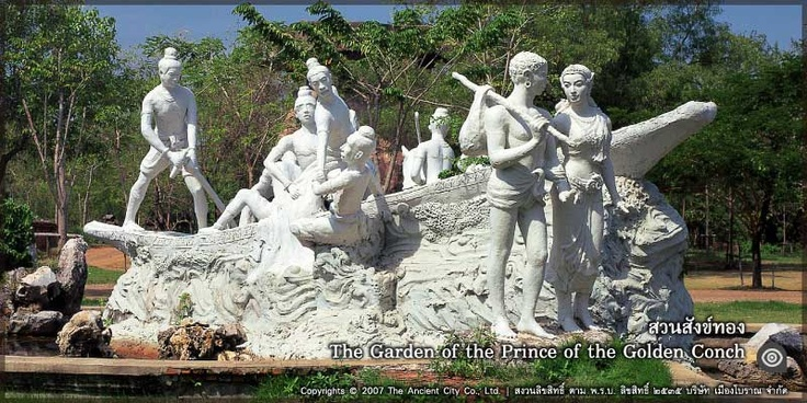 muang boran: The garden Of Prince with the Golden Conch