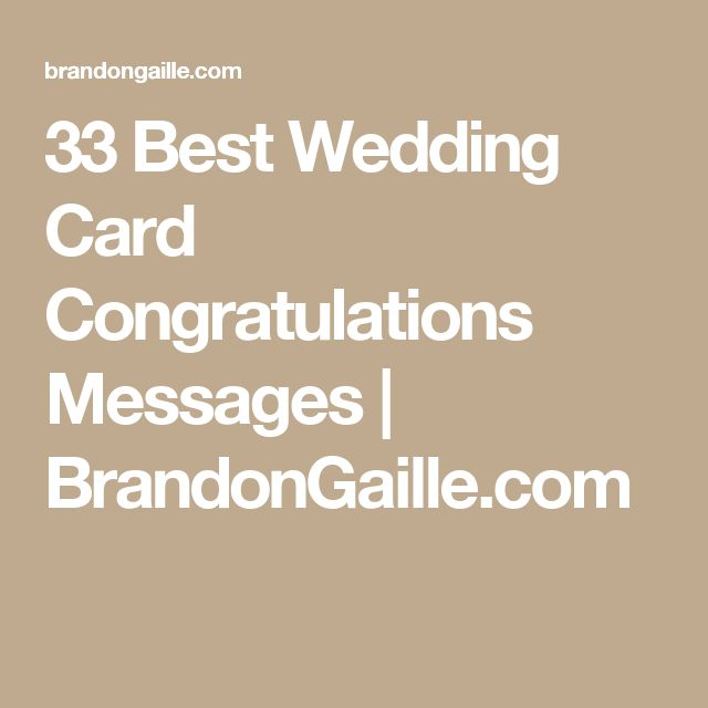 Wedding Card Sentiments: Best 25+ Wedding Congratulations Card Ideas On Pinterest