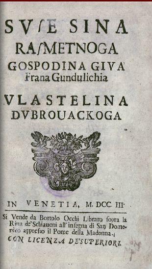 """Ivan Gundulić (1589.–1638.), dubrovački je pjesnik i dramatik, nadimka Mačica. Autor je povijesno-romantičnog epa Osman, niza drama u stihu, a afirmirao se i kao kršćanski autor.  Svoje je kršćansko uvjerenje snažno, sustavno i dotjerano predstavio u djelu Suze sina razmetnoga, objavljenom u Veneciji 1622., javno obznanivši godinu dana ranije u Pjesnima kralja Davida (1621.) da se odriče """"poroda od tmina"""", tj. svojih mladenačkih ljubavnih pjesama i melodrama."""