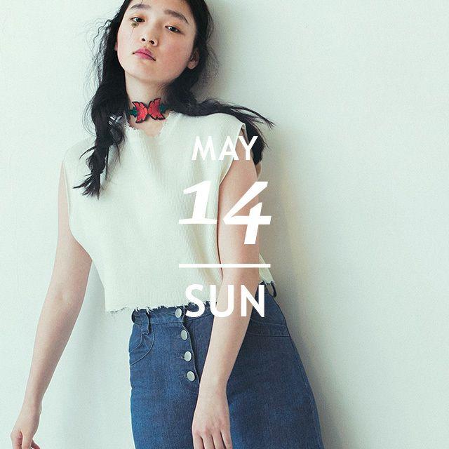 5月14日は母の日 母の日の準備はOK いつもありがとう 育ててくれた母へカーネーションと感謝の言葉を添えて NYLON.JPでは365日毎日がアニバーサリーをテーマにファッショナブルでユニークなスタイリングを毎日提案しているよ http://www.nylon.jp/365 model: @saki_nakashima #365anniversary #fashion #makeup #beauty #style #今日は何の日 #母の日 #お母さん #ありがとう #カーネーション #carnation #coordinated #coordinates #todayscode #ootd #outfit #coordinate #instafashion #nylonjapan #nylonjp #caelumjp  via NYLON JAPAN MAGAZINE OFFICIAL INSTAGRAM - Celebrity  Fashion  Haute Couture  Advertising  Culture  Beauty  Editorial…