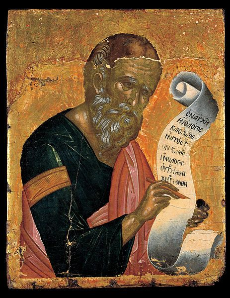 Ritzos Andreas - St John the Theologian writing his Revelations on an open scroll